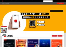 xr.zhulong.com