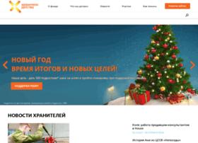 xraniteli.ru