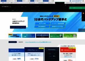 xrea.com