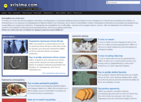 xrisima.com