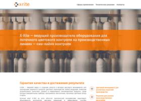 xriteonline.ru