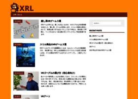 xrl.jp