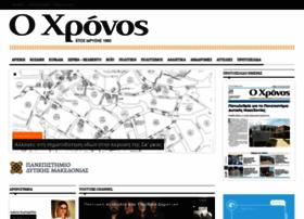 xronos-kozanis.gr