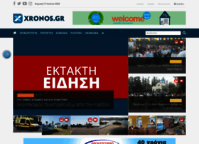 xronos.gr
