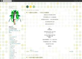 xrsdx.blogspot.tw