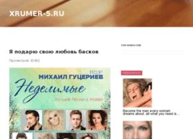 xrumer-5.ru
