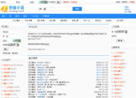 xs.jieqi.com