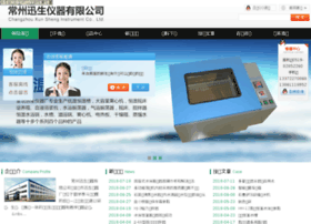 xs17.com.cn