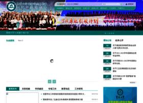 xsc.jnu.edu.cn