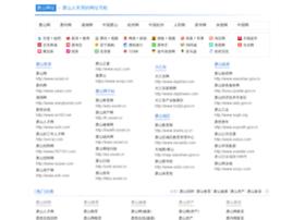 xshan.com