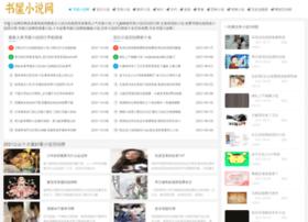 xsjmc.net
