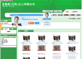 xsl.gkzhan.com