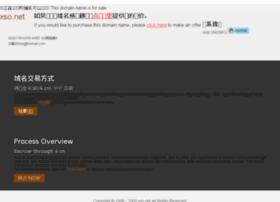 xso.net