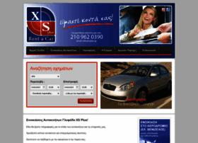 xsplus.gr