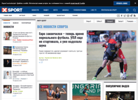 xsport.ua