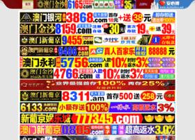 xswh66.com