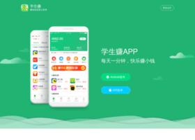 xszhuan.com