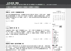 xt-baidu.com.cn