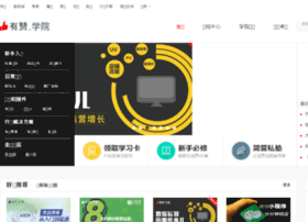 xt.youzan.com