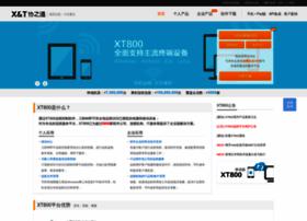 xt800.com