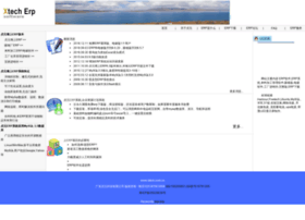 xtech.com.cn