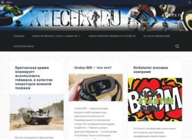 xtechx.ru