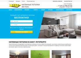 xtens.ru