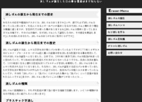 xtiin.com