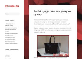 xtouch.ru