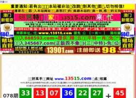 xtreme104fm.com