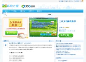xtzj.com