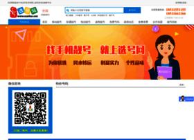 xuanhao.com
