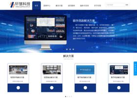 xuanhui.com.cn