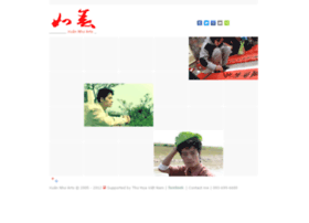 xuannhu.com