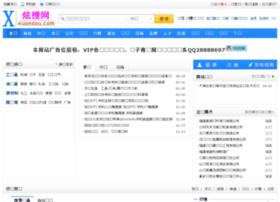 xuansou.com