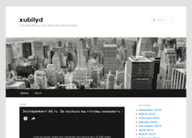 xubilyd.wordpress.com