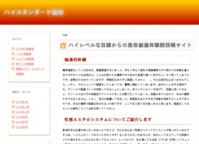 xue-jiye.com