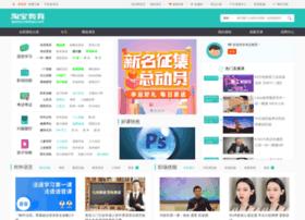 xue.taobao.com