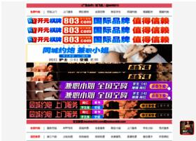 xueali.com