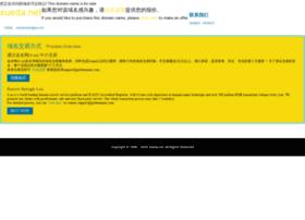 xueda.net