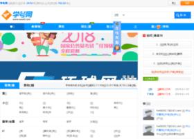 xueid.com