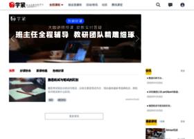 xueing.com