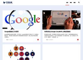 xuejianzhan.com