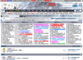 xuepojie.com