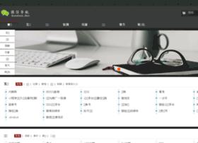 xueshen.net
