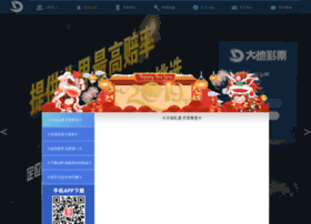 xueshuchina.com