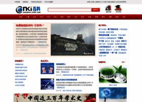 xuewen.cnki.net