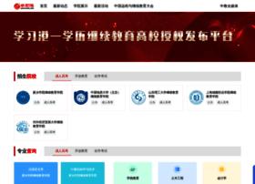 xuexigang.com