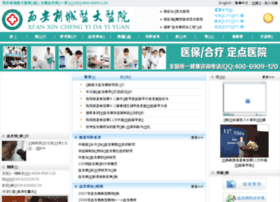 xueyezhongliu.com