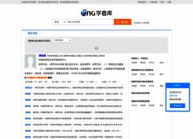 xuezhe.cnki.net